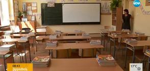 Приликите и разликите между учителите у нас и в Испания (ВИДЕО)