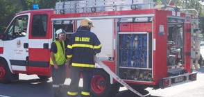 Започва строеж на нова пожарна служба в София