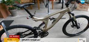 """""""Дръжте крадеца"""": Отмъкнаха велосипед за 7000 лева (ВИДЕО)"""