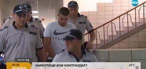 НАРКОТИЦИ ИЛИ КОНТРАУДАР: Защо арестуваха сина на убития във Виноградец?