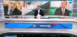 Новините на NOVA (19.09.2017 - обедна)
