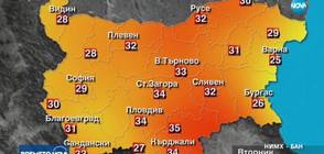 Прогноза за времето (19.09.2017 - обедна)