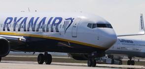 "Защо ""Ryanair"" отмени хиляди полети и кой има право на обезщетение?"
