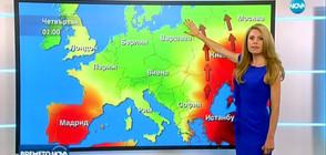 Прогноза за времето (19.09.2017 - централна)