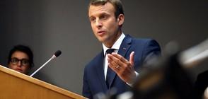 Макрон: Парижкото споразумение за климата няма да бъде предоговаряно