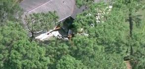 Поредна дупка във Флорида погълна къща (ВИДЕО)