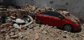 Мощен трус уби десетки хора в Мексико (ВИДЕО+СНИМКИ)