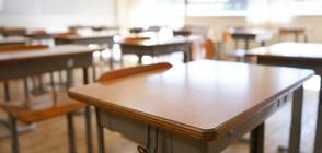 Ученици пребиха преподавател по английски език (ВИДЕО)