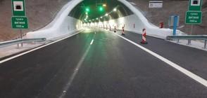 """Пуснаха движението през тунел """"Витиня"""" (ВИДЕО+СНИМКИ)"""