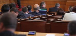 Парламентът излъчи 11 членове на Висшия съдебен съвет
