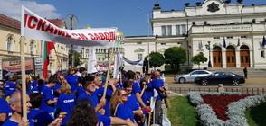 """Работници от """"Емко"""" се събраха на протест пред НС (ВИДЕО+СНИМКИ)"""