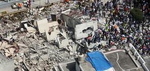 Спасителите в Мексико насочиха усилията си към 10 срутени сгради