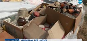 Опасни химикали оставени без надзор в столичен квартал