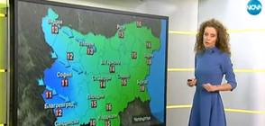 Прогноза за времето (21.09.2017 - сутрешна)