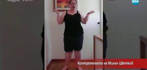 Контратемата на Милен Цветков (21.09.2017)