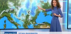 Прогноза за времето (21.09.2017 - обедна)