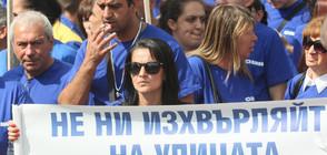 """Борисов: Проверките относно """"Емко"""" да са в съкратени срокове"""