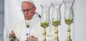 Папата със сурови мерки срещу педофилите във Ватикана