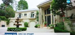 ЛУКС НА КРЕДИТ: Все повече българи купуват скъпи жилища с цел инвестиция