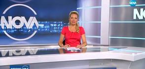 Спортни новини (21.09.2017 - централна)