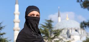ОТ ПЪРВИ ОКТОМВРИ: 150 евро за носене на бурка в Австрия
