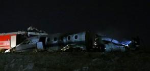 """Частен самолет се разби на летище """"Ататюрк"""" в Истанбул (ВИДЕО+СНИМКИ)"""