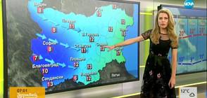 Прогноза за времето (22.09.2017 - сутрешна)