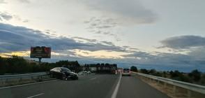 """""""Моята новина"""": Катастрофа почти затвори магистрала """"Марица"""" (ВИДЕО)"""