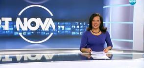 Спортни новини (22.09.2017 - централна)