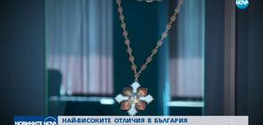 Каква е историята на втория по значимост орден в България?