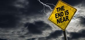 Геофизик: Краят на Земята ще настъпи в края на века
