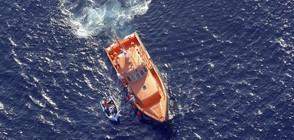 21 нелегални мигранти се удавиха край бреговете на Турция