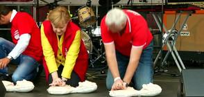 Меркел прави сърдечен масаж на кукли преди решаващия вот (ВИДЕО)