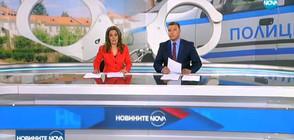 Новините на NOVA (23.09.2017 - централна)