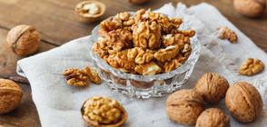 Яжте орехи за отслабване и срещу преждевременна смърт