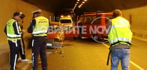 """Катастрофа затвори тунел """"Железница"""" и предизвика задръстване (СНИМКИ)"""