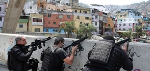 МВнР предупреди българите да избягват пътуване в Рио де Жанейро (ВИДЕО+СНИМКИ)