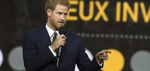 Принц Хари взе Мегън Маркъл на обществен ангажимент (СНИМКИ)