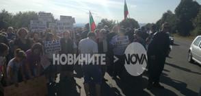 Протестиращи блокираха пътя София-Варна (ВИДЕО+СНИМКИ)