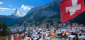 Швейцарците отхвърлиха на референдум пенсионната реформа