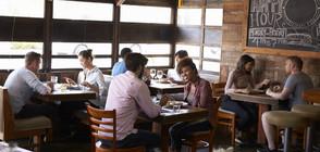 Шумните ресторанти отблъскват клиентите