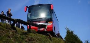 Туристически автобус за малко не падна в пропаст (СНИМКИ)
