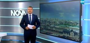 Новините на NOVA (25.09.2017 - обедна)