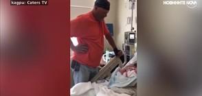 Мъж се изненада от пола на внучето си (ВИДЕО)