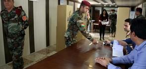 Иракските кюрди провеждат референдум за независимост