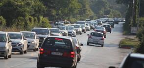 Започва ремонтът на пътя София-Перник, затварят Владая (ВИДЕО)