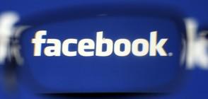 4 причини да деактивирате профила си във Facebook (ВИДЕО)