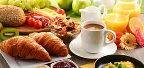 Да не закусваш – опасно за здравето
