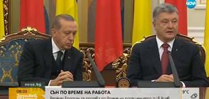 СЪН ПО ВРЕМЕ НА РАБОТА: Реджеп Ердоган се прозява при посещението си в Киев