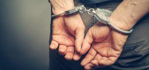 Задържаха трафикант след гонка и стрелба (ВИДЕО)